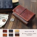 三つ折り財布 メンズ 財布 本革 小さい財布 牛革 BAGGY PORT HRD-409
