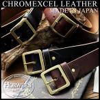 ベルト 本革 ホーウィン社 クロムエクセルレザー 革ベルト 真鍮バックル 一枚革 45mm 日本製 JX0145