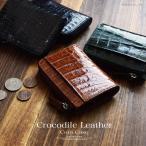 ショッピング小銭入れ 小銭入れ メンズ 財布 本革 クロコダイル ワニ革 コンパクト 小さい財布 L字ファスナー コインケース CJNW0321