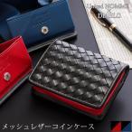 DIABLO コインケース メンズ 小銭入れ 革 メッシュ BOX型