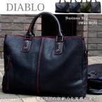 ビジネスバッグ メンズ 鞄 フェイクレザー ブリーフケース 大容量 多機能 3室式 2WAY ショルダー付き DIABLO KA-2100 *