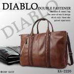 ビジネスバッグ メンズ ビジネスバック ビジネス 鞄 ヴィンテージ風 2way ショルダー付き 大容量 3層構造 DIABLO 4色