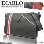 ショルダーバッグ メンズ 鞄 メッセンジャーバッグ フェイクレザー フラップ カジュアル 斜めがけバッグ ラインデザイン DIABLO 3色