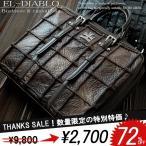 ショッピングビジネスバック ビジネスバッグ メンズ ビジネスバック ビジネス 鞄 パッチワーク 2色