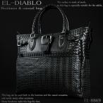 ビジネスバッグ メンズ ビジネスバック ビジネス 鞄 メッシュ 大容量 2way ショルダー付き 2色