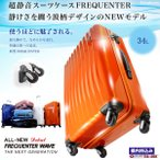 FREQUENTER wave 走行音が静かな4輪ファスナー型 スーツケース 軽量 Sサイズ No.1-622
