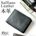 財布 メンズ 二つ折り 二つ折り財布 本革 サフィアーノレザー シンプル 折り財布 GAZIL GA-3503