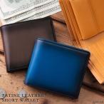 二つ折り財布 メンズ おすすめ 財布 おしゃれ かっこいい パティーヌ加工 コンパクト シンプル 黄色 青色 茶色 人気 本革 革 牛革 HM-18