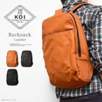 リュックサック メンズ バッグ 本革 大容量 A4対応 イタリアンオイル ワックス加工 バックパック KOI KOT703