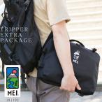 ショッピングPackage MEI ショルダーバッグ メンズ バッグ アウトドア A4 バッグインバッグ TRIPPER EXTRA PACKAGE MEI-181102