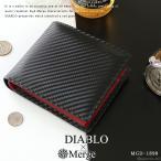財布 メンズ 二つ折り 折り財布 二つ折り財布 カーボンデザイン×本革 レザー ショートウォレット DIABLO Merge MGD-1898