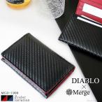 名刺入れ メンズ カードケース 本革 カーボン ビジネス バイカラー カード入れ レザー DIABLO Merge MGD-1900