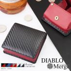 ショッピング小銭入れ コインケース メンズ 小銭入れ カーボンデザイン×本革 コンパクト ボックス型小銭入れ DIABLO Merge MGD-1938