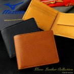 二つ折り財布 メンズ 財布 本革 MIZUNO グラブレザーコレクション