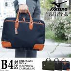 MIZUNO ビジネスバッグ メンズ グローブレザー B4対応 2WAY ブリーフケース B3JM6011