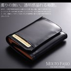 ショッピング財布 メンズ 小さい財布 三つ折り財布 メンズ 極小財布 馬革 MF-07