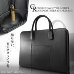 ビジネスバッグ ブリーフケース メンズ 革 鞄 レザー B4