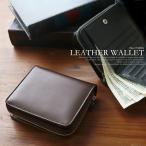 財布 メンズ 折り財布 スナップ式 ラウンドファスナー レザー 革 ショートウォレット 17100A