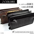 セカンドバッグ メンズ バッグ 鞄 クロコ 牛革 ダブルファスナー 2色