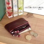小銭入れ コインケース ファスナー フラップ 多収納 メンズ 牛床革 薄い 薄マチ NO.621A mlb