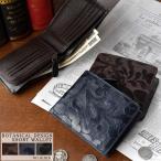 財布 メンズ 二つ折り財布 本革 イタリアンレザー ボタニカル柄 札入れ NO.81010