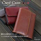 カードケース メンズ レディース カードホルダー フェイクレザー 名刺ケース カード収納 H-9 mlb