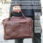ショッピングビジネスバッグ バッグ ビジネスバッグ メンズ 本革 2way 大容量 ショルダーバッグ 肩掛け A4対応 ブリーフケース RY-717Z