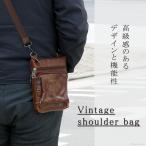 バッグ ショルダーバッグ メンズ 本革 薄マチ 軽い 肩掛け 斜めがけ シンプル ワンショルダーバッグ YP-1
