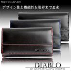DIABLO-ディアブロ- キーケース メンズ 革キーケース 送料無料