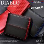 雅虎商城 - 財布 メンズ 二つ折り 二つ折り財布 馬革×牛革 カード収納 大容量 DIABLO KA-903
