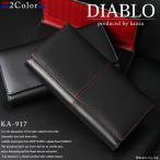 三つ折り財布 メンズ 長財布 馬革×牛革 レザー 大容量 カード多収納 財布 DIABLO KA-917