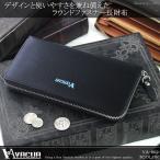 財布 長財布 メンズ メンズ財布 さいふサイフ 本革 スペインレザー ラウンドファスナー VACUA VA-002