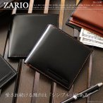 ZARIO-ザリオ- 二つ折り財布 メンズ 馬革×牛革 セール