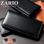 ショッピング財布 メンズ 長財布 メンズ 財布 革 馬革 財布 レザー シンプル カラーステッチ ZARIO ZA-1101