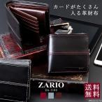 財布 メンズ 二つ折り 革 二つ折り財布 短財布 レザー 大容量 カード収納 ショートウォレット ZARIO ZA-1102