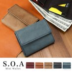 財布 小さい財布 メンズ 本革 極小財布 三つ折り コンパクトウォレット 日本製 S.O.A 78026