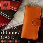 iPhone7 手帳型 ケース 本革 栃木レザー メンズ シンプルデザイン TIDEWAY T2155