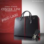 ショッピングビジネスバッグ ビジネスバッグ メンズ バッグ 鞄 牛革 ビジネス センターライン ブリーフケース 3色 United HOMME UH-924