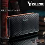 Under Arm Handbags - セカンドバッグ メンズ 鞄 本革 スペインレザー ダブルファスナー メッシュ VACUA VA-004
