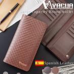 VACUA 牛革 スペインレザー 多機能 ラウンドファスナー 長財布