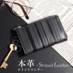 キーケース メンズ 本革 レザー キー ケース スマートキー L字ファスナー カードポケット 小銭入れ付き VACUA VA-6105