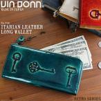 財布 長財布 メンズ 本革 イタリアンレザー 型押し L字ファスナー 薄マチ長財布 日本製 VIA DOAN No.731の画像