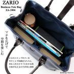 ショッピングビジネスバック ビジネスバッグ メンズ ビジネスバック ビジネス 鞄 大容量 2way ショルダー付き ZA-1004