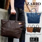 ZARIO ビジネスバッグ メンズ 2WAY ビジネストートバッグ