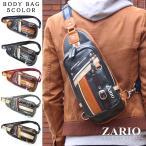 ボディバッグ メンズ フェイクレザー 縦型 ボディーバッグ 斜めがけ 鞄 ZARIO ZA-1007