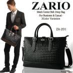 ショッピングビジネスバッグ ビジネスバッグ メンズ A4 ブリーフケース ビジネスバック ビジネス 鞄 メッシュ 2way ショルダー付き ZA-201