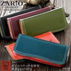 ZARIO-GRANDEE- 長財布 メンズ 牛革 栃木レザー 日本製