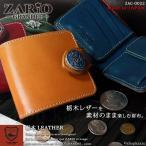 財布 メンズ 二つ折り財布 本革 栃木レザー コンチョ付き 日本製 0022