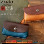 �������������� �ܳ� IQOS������ ���ڥ쥶�� ��� ��ǥ����� �Х����顼 �ޥ���ݡ��� ������ ZARIO-GRANDEE- ZAG-0029