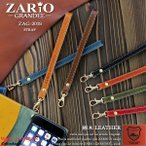 ショッピングストラップ ハンドストラップ ストラップ 本革 スマホ 携帯 iPhone カメラ ZARIO-GRANDEE- ZAG-201S mlb